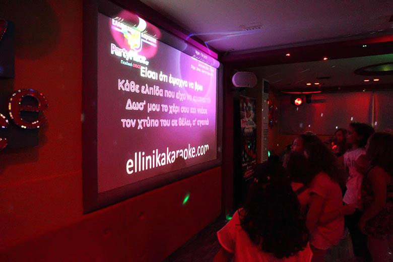 Karaoke at Party Place
