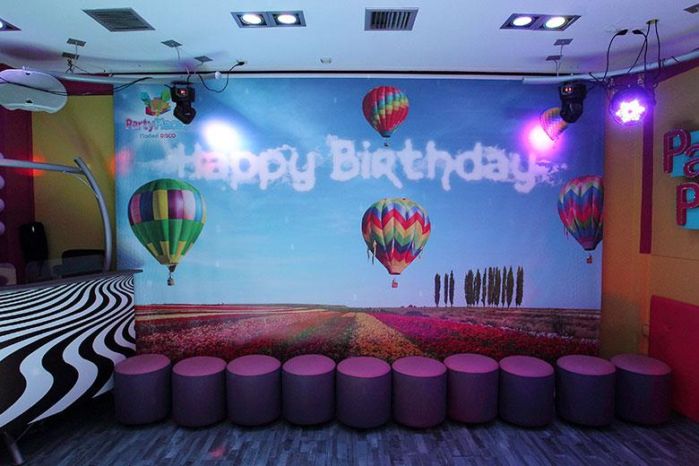 Happy Birthday backdrop!